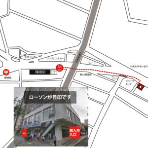 スタジオ地図